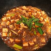家常麻婆豆腐的做法图解8