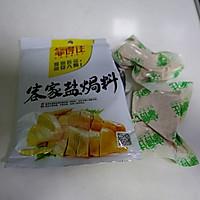 电饭锅版盐焗鸡的做法图解2