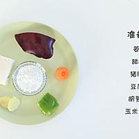猪肝豆腐饼 宝宝辅食微课堂的做法图解1