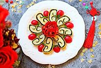 吉祥如意卷#盛年锦食·忆年味#的做法
