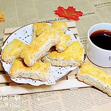 #晒出你的团圆大餐# 奇亚籽麦片奶酪司康