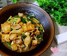 大肠豆腐煲的做法