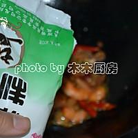 香辣基围虾的做法图解10