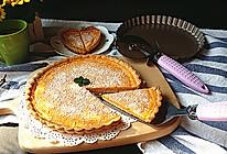 椰香奶酪南瓜派 #美的FUN烤箱.焙有FUN儿#的做法