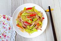 洋葱炒黄瓜–巧切洋葱不流泪的做法