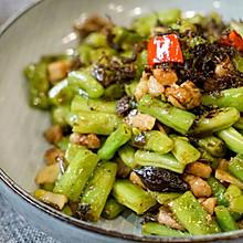 榄菜肉碎四季豆
