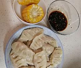 胡萝卜玉米葱猪肉饺子的做法