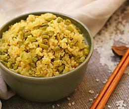 酸豆角炒饭-迷迭香的做法