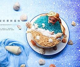 想和你去看沙滩百里--海洋酸奶慕斯蛋糕(6寸)的做法