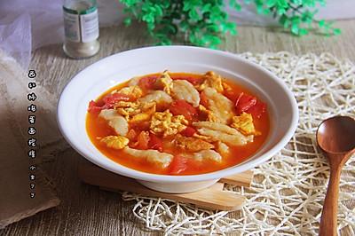西红柿鸡蛋面疙瘩#好吃不上火#