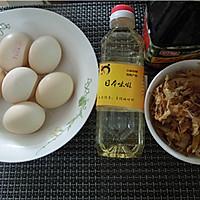 日式溏心蛋:一只精确的蛋的做法图解1