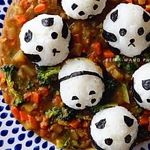 咖喱饭团之熊猫乐园#咖喱萌太奇#