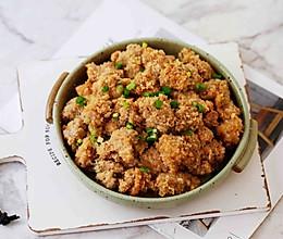 #我们约饭吧#粉蒸鸡肉的做法