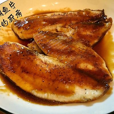 香煎鲷鱼片(干吃/淋酱)