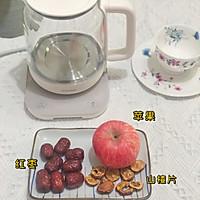 开胃消滞·苹果山楂饮的做法图解1