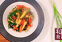 小羽私厨之韭菜炒豆干的做法