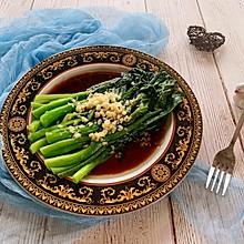 蒜蓉豉油菜心