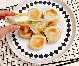 爆浆芋泥饼的做法