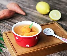 宝宝便秘食谱-酸甜柠檬红薯汤的做法