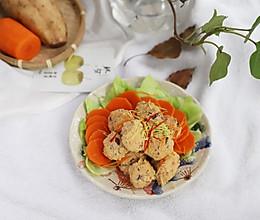 胡萝卜鸡胸肉丸-减肥健身党冰箱常备快手菜的做法