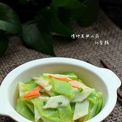 清炒莴笋山药(附菱形片切法)