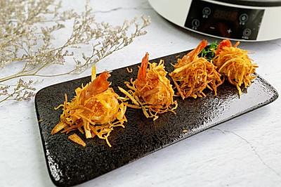 金丝凤尾虾 有颜又有料!