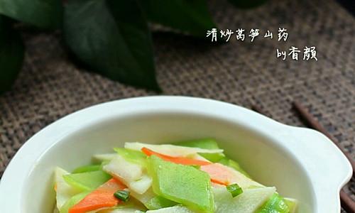 清炒莴笋山药(附菱形片切法)的做法