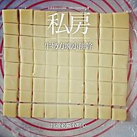 牛奶方块小饼干的做法图解10