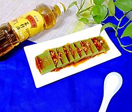 自制翡翠皮冻#金龙鱼外婆乡小榨菜籽油 我要上春碗#的做法