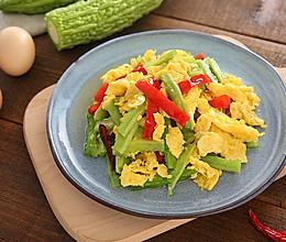 苦瓜炒鸡蛋,夏季最解暑的快手菜的做法