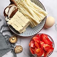 番茄菌菇豆腐汤,减脂瘦身#做道好菜,自我宠爱!#的做法图解1