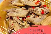 蒜蓉香辣鸡翅尖的做法,色香味美!的做法