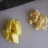 五味鸭翅的做法图解4
