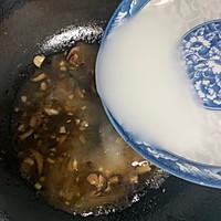 香菇油菜#秋天怎么吃#的做法图解12
