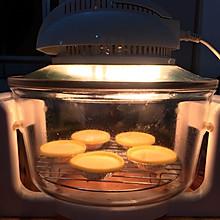 「光波炉」原味蛋挞