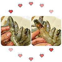 #精品菜谱挑战赛#茄汁大虾的做法图解1