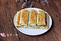 韭菜鸡蛋春卷—馄饨皮版的做法