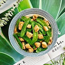 低脂低卡的荷兰豆炒鸡丁,营养瘦身两不误