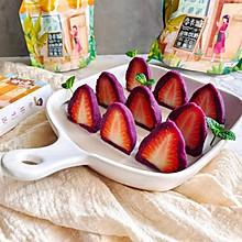 低卡版草莓大福#糖小朵甜蜜控糖秘籍#