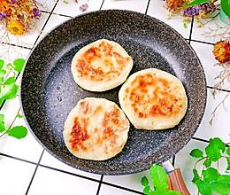 #全电厨王料理挑战赛热力开战!#鲜肉馅饼的做法