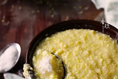 大黄米饭 #铁釜烧饭就是香#