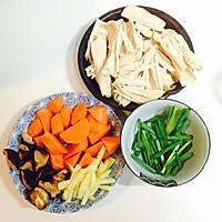 支竹羊腩煲的做法图解2