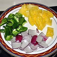 菠萝咕咾肉的做法图解3