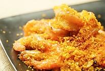 金沙炒虾【微体兔菜谱】的做法