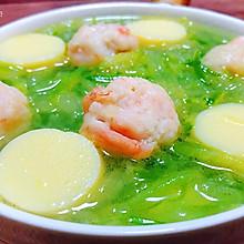 #换着花样吃早餐#萝卜丝虾滑豆腐汤