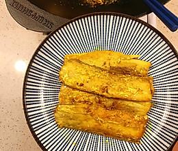 金黄金黄的煎带鱼的做法