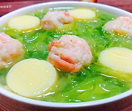 #换着花样吃早餐#萝卜丝虾滑豆腐汤的做法