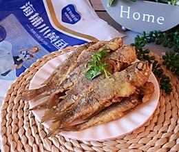 #鲜到鲜得舟山带鱼0元试吃#香煎小黄花鱼的做法