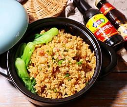 超好吃的腊肠焖饭❗️(极简版)广味腊肠大米拌饭的做法