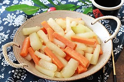 冬瓜炒胡萝卜